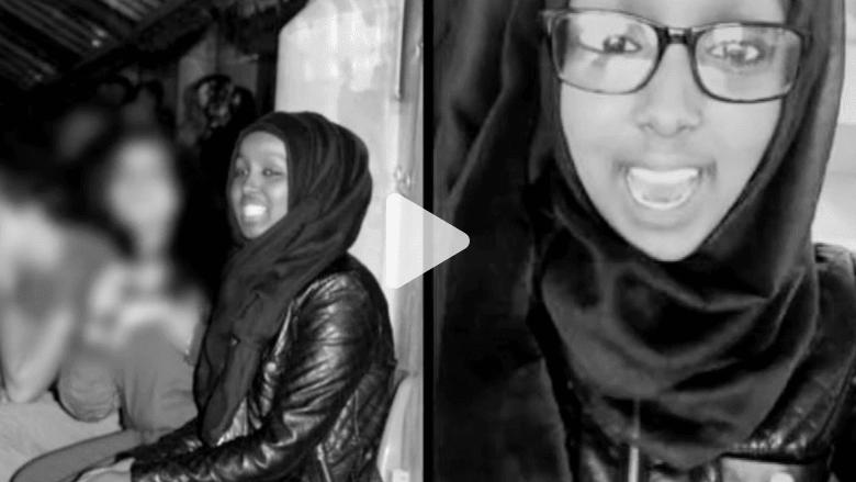 """شاهد.. المراهقتان التوأم .. كيف تحولتا إلى عروسين جهاديتين مع """"داعش"""" ثم أرملتين"""