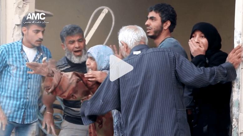 بالفيديو.. آثار غارات بالبراميل المتفجرة على حي الفردوس في حلب