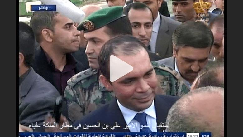 """بالفيديو.. الأمير علي يرفض الحديث عن تصويت الرجوب ويؤكد """"الشعب"""" العربي كان معنا"""