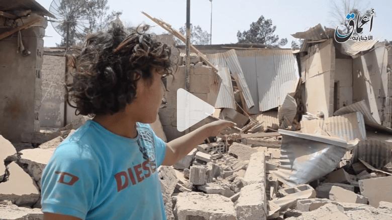 داعش ينشر فيديو لآثار القصف على مدينة الحسكة