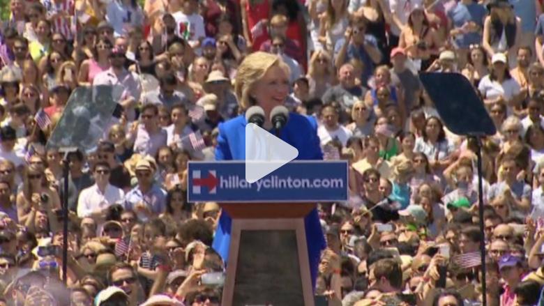 """بالفيديو.. كلينتون تطلق حملتها لـ""""سباق 2016"""": أمي عملت """"خادمة منزلية"""" بعمر 14 عاماً"""