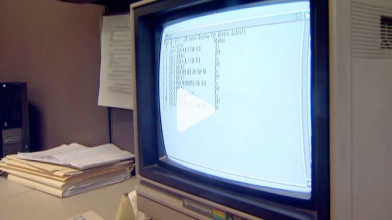 شاهد .. هذا الحاسوب يعمل دون توقف منذ 30 عاماً
