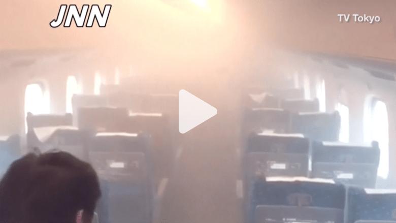 شاهد.. اندلاع حريق بقطار سريع في اليابان