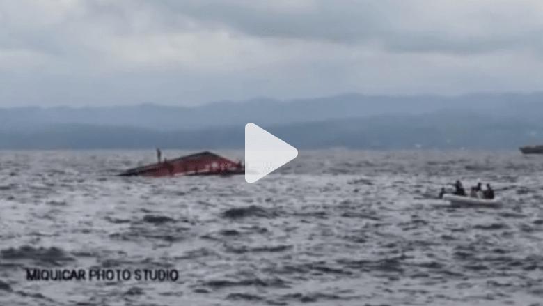 بالفيديو.. اللحظات الأولى بعد غرق عبارة ركاب في الفلبين