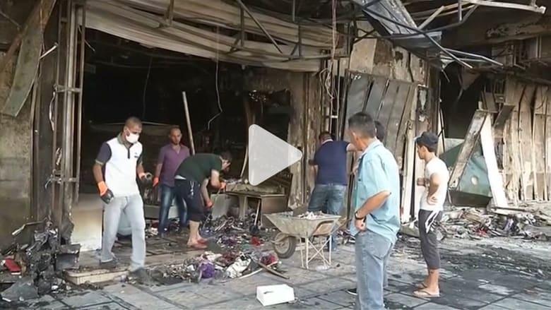"""بالفيديو.. المشاهد الأولى لتفجيرات العراق.. و""""داعش"""" يتبنى 2 منها"""