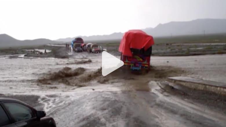 بالفيديو.. فيضانات تودي بحياة 12 شخصاً وتهدم المنازل في بلوشستان