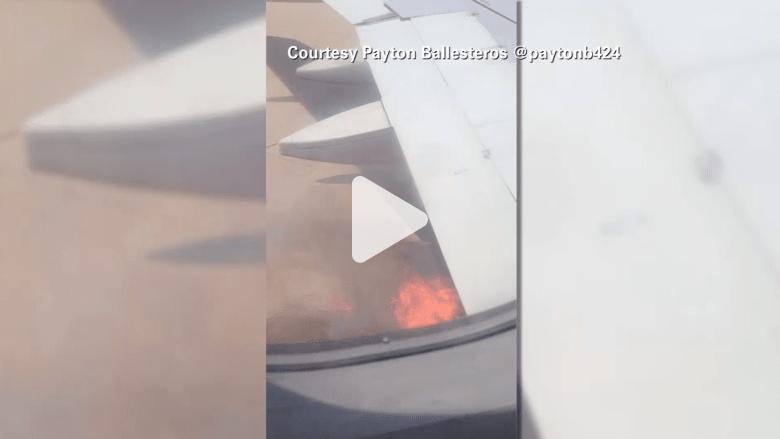 بالفيديو.. حريق في طائرة تجارية لدى هبوطها في مطار دالاس