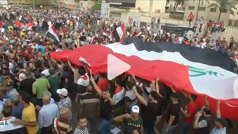 """البرلمان العراقي يوافق على خطة إصلاحات """"العبادي"""".. فهل تتوقف الاحتجاجات؟"""