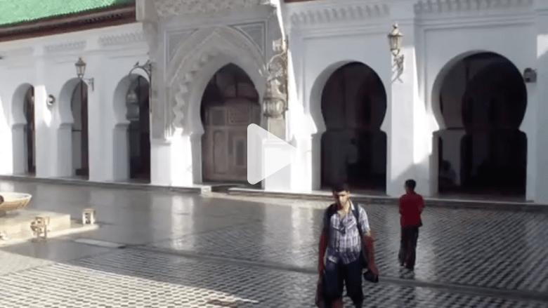 القرويين...داخل أقدم جامعة في العالم