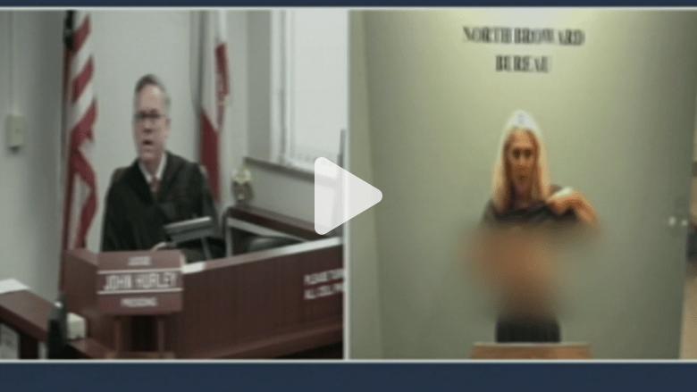 شاهد كيف تعامل قاض أمريكي مع فتاة ليل تعرت أمامه لإظهار أدلة ضرب الشرطة