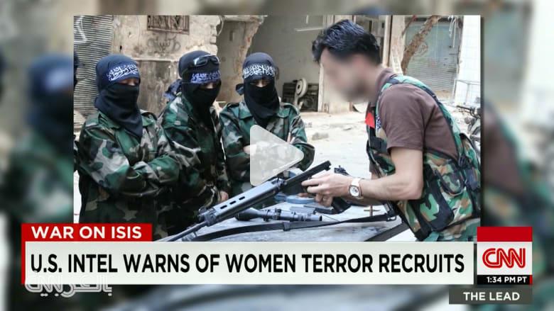 """مجندة جديدة لصالح داعش في قبضة الشرطة الأمريكية.. وهم الزواج يتحول إلى """"كابوس القتال"""""""