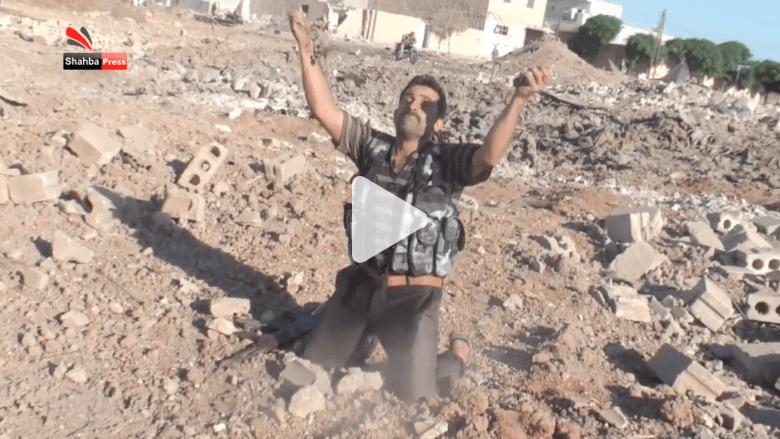 """بالفيديو.. دمار يلف """"مارع"""" بحلب بعد انفجار ضخم نفذه داعش"""