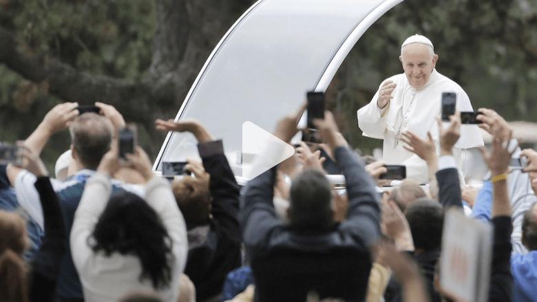 شاهد لحظة بلحظة رحلة البابا فرانسيس إلى أمريكا منذ وصوله وحتى مغادرته