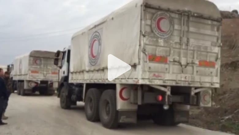 بالفيديو: بدء دخول شاحنات المساعدات الإنسانية  إلى مضايا السورية