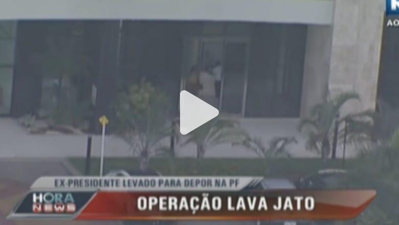 بالفيديو: الشرطة البرازيلية تداهم منزل الرئيس السابق وتحقق معه في قضية فساد