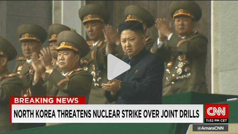 بالفيديو: بيونغ يانغ تهدد بضربات نووية إن استمرت التدريبات العسكرية بين كوريا الجنوبية وأمريكا
