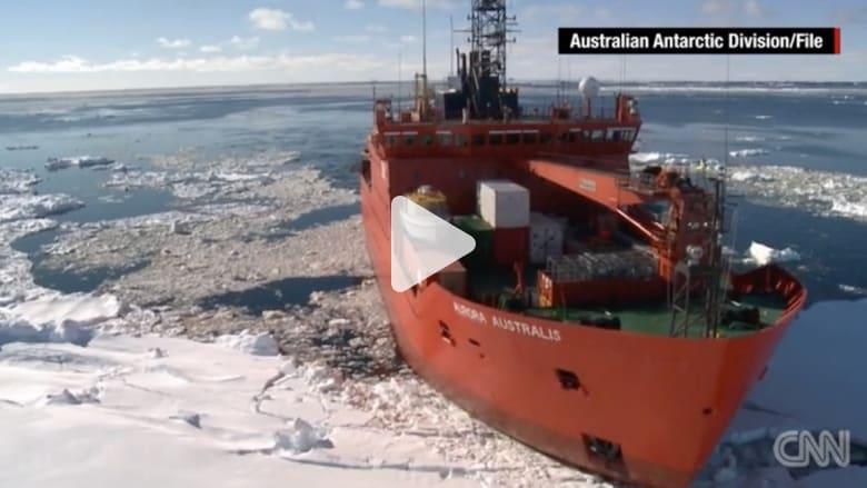 بالفيديو: إعادة تعويم كاسحة جليد أسترالية جنحت في القطب الجنوبي