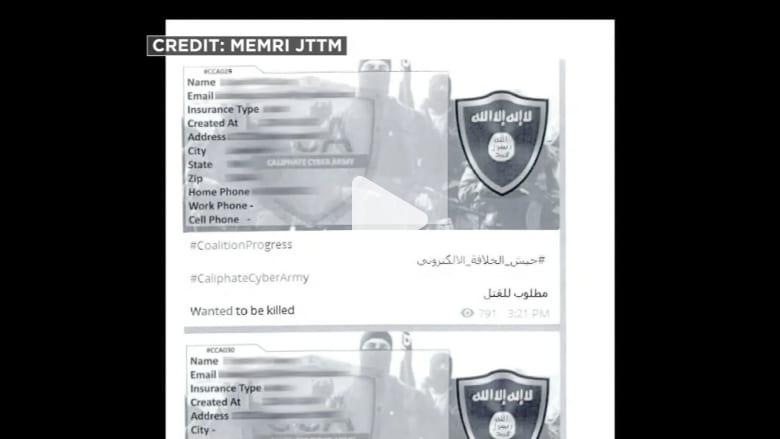 """بالفيديو: """"داعش"""" ينشر قائمة بأسماء وبيانات العشرات من ضباط الشرطة في ولاية مينيسوتا"""
