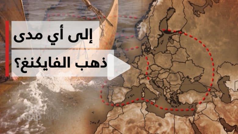 """بالفيديو: اكتشاف موقع قد يكون الأول لـ""""الفايكنغ"""" منذ أكثر من 50 عاماً في أمريكا الشمالية"""