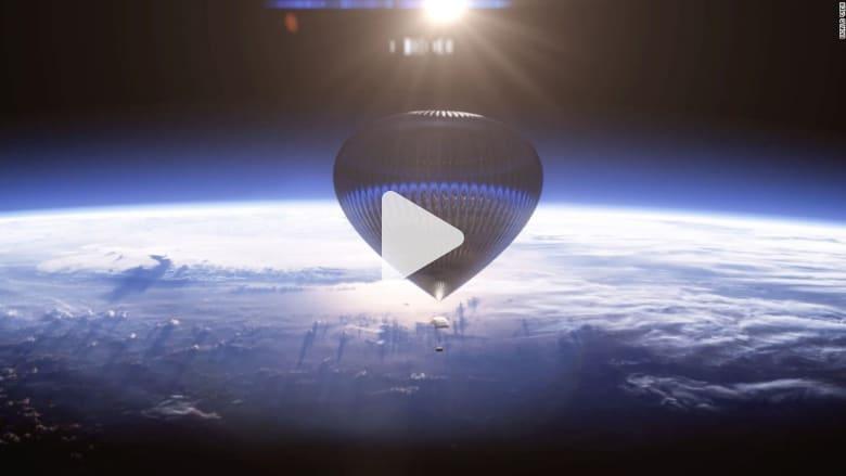 هل تجعل هذه الكرة البلاستيكية السفر في الفضاء أمراً ممكناً؟