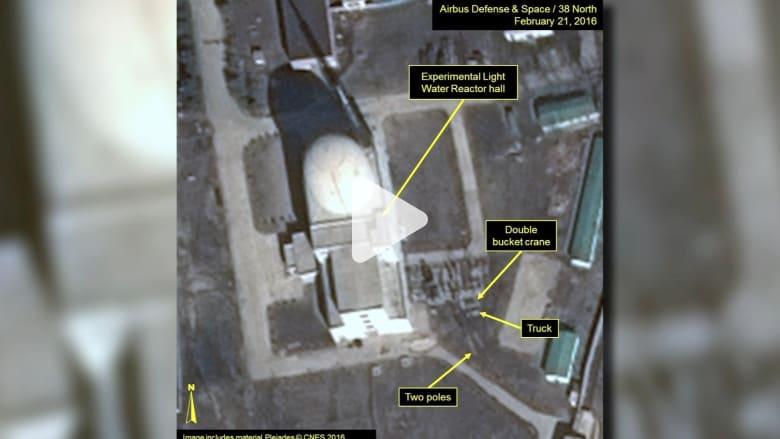 """شاهد.. نشاطات """"مشبوهة"""" في مجمع نووي بكوريا الشمالية"""