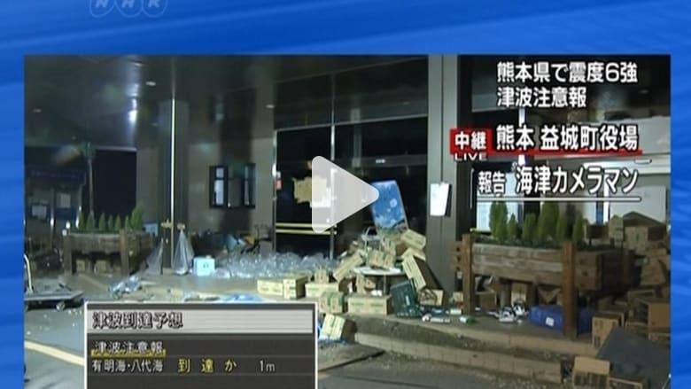 """بالفيديو: اللحظات الأولى لوقوع زلزال ثان في اليابان بقوة 7 ريختر.. وتحذير مؤقت من """"تسونامي"""""""