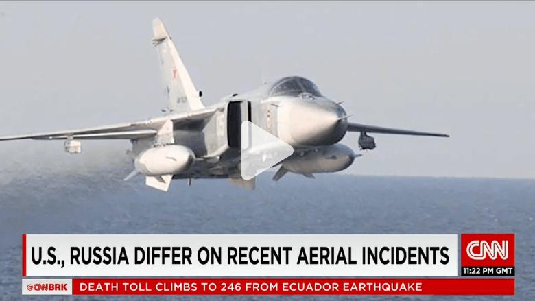 بالفيديو: خلاف على حقيقة الاحتكاك العسكري بين طائرتين روسية وأمريكية.. ماذا يقول كل طرف؟