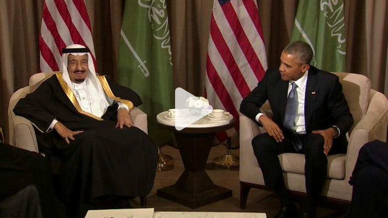 وثيقة الـ 28 صفحة وقضية 11/9.. هل تتصدع العلاقة بين السعودية وأمريكا؟