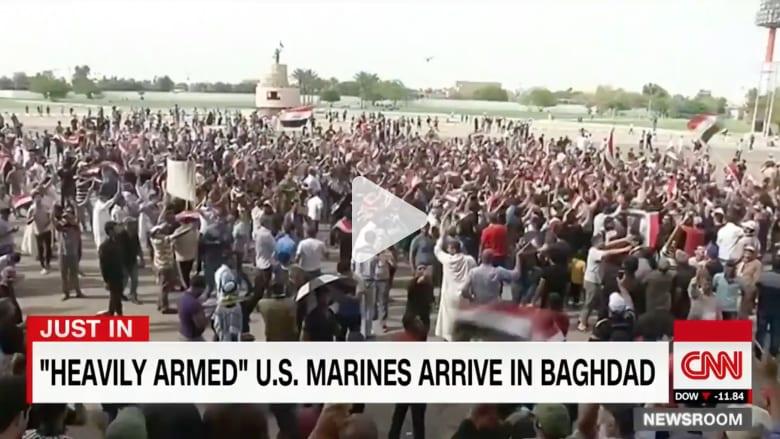 بالفيديو: جنود مارينز مدججون بالأسلحة وصلوا بغداد