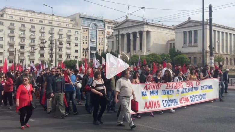 بالفيديو: مظاهرات في اليونان بسبب إجراءات تقشف حكومية جديدة