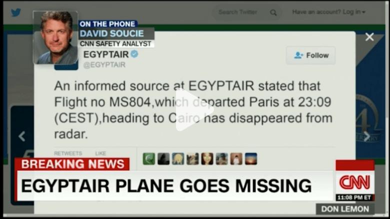 بالفيديو.. محلل CNN للسلامة الجوية: عدم اتصال الطائرة المصرية بالأرض لفترة طويلة غريب جداً