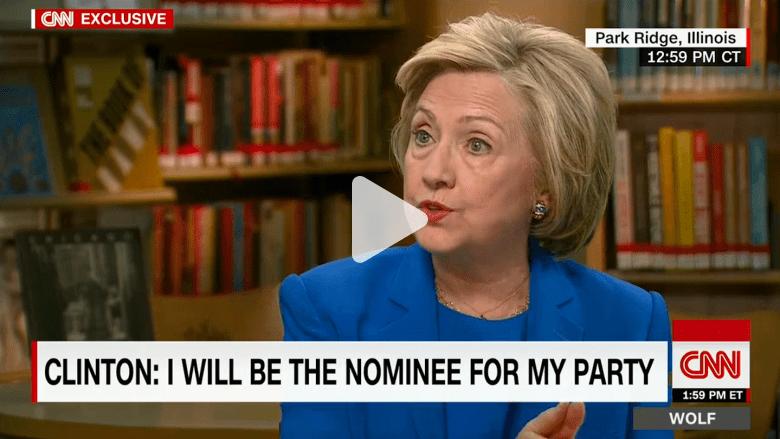 بالفيديو.. كلينتون بكل ثقة: سأكون المرشحة عن الحزب الديموقراطي