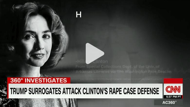 بالفيديو: قضية اغتصاب لطفلة قبل 40 سنة تطارد حملة هيلاري كلينتون الانتخابية