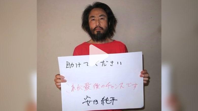 """بالفيديو: صحفي ياباني يحمل لافتة """"ساعدوني"""" يعتقد أنه أسر من قبل جبهة النصرة"""