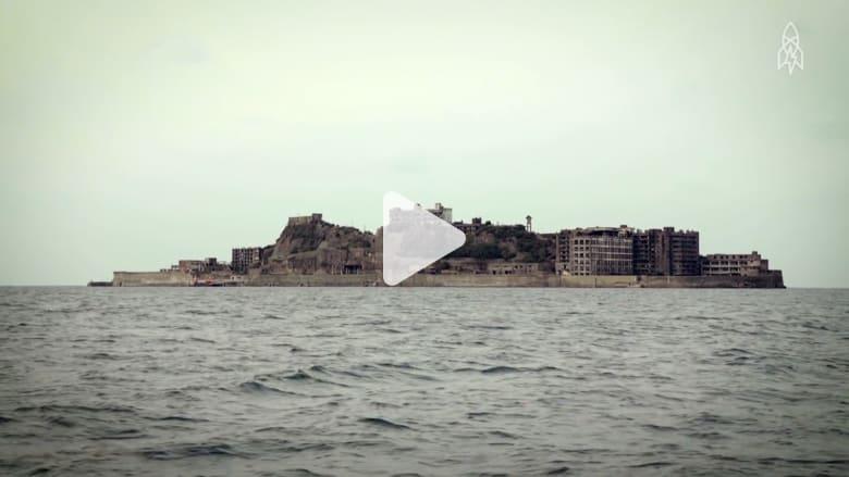 """هذه جزيرة """"الأشباح"""" في اليابان.. هل تجرؤ على اكتشافها؟"""