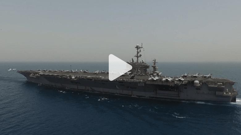 بالفيديو: أمريكا تقترب خطوة إضافية من صفوف داعش بحاملة طائرات في المتوسط