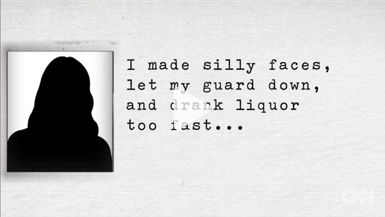 ضحية تواجه مغتصبها بمحكمة أمريكية: جررتني إلى الجحيم معك تلك الليلة