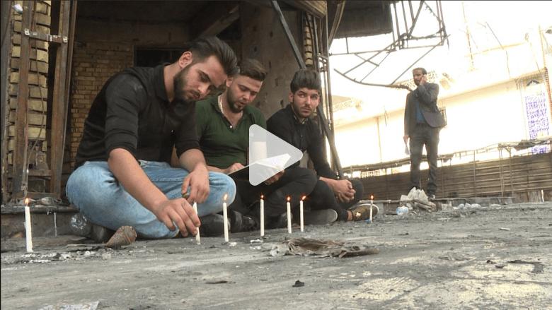 بالفيديو: عدسة CNN في بغداد تنقل آثار تفجير داعش المميت