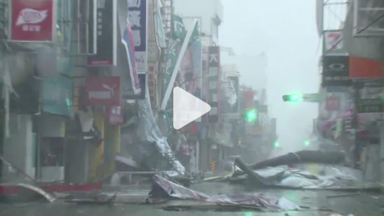 شاهد.. إعصار هائل يضرب تايوان برياح سرعتها 240 كيلومترا بالساعة