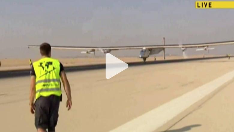 """شاهد.. طائرة """"سولار إمبلس"""" تهبط في القاهرة"""