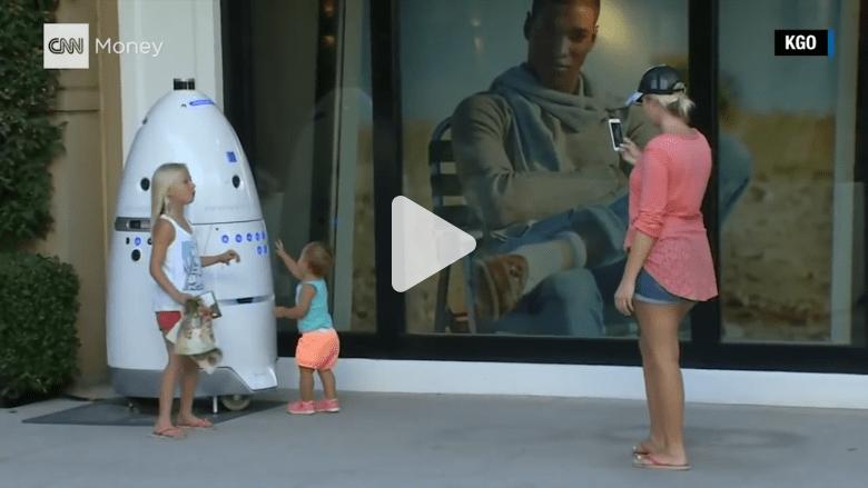 روبوت مراقبة يصدم طفلاً صغيراً