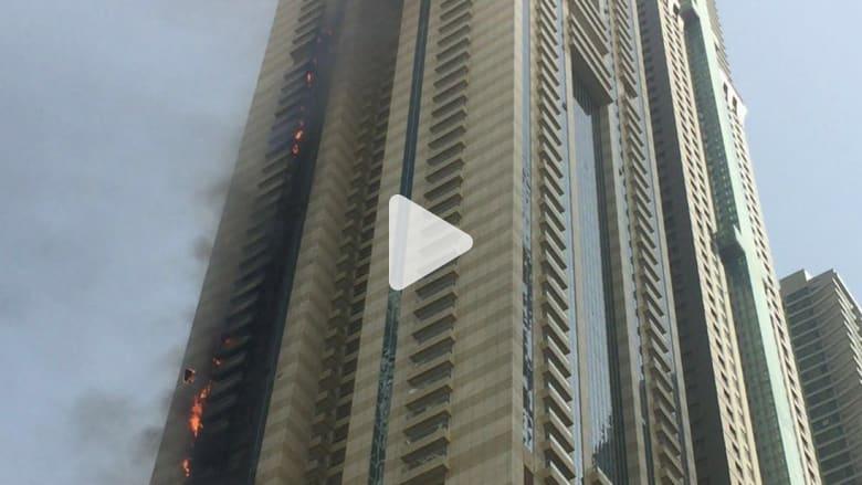 شاهد: نشوب حريق في برج سكني في دبي مارينا