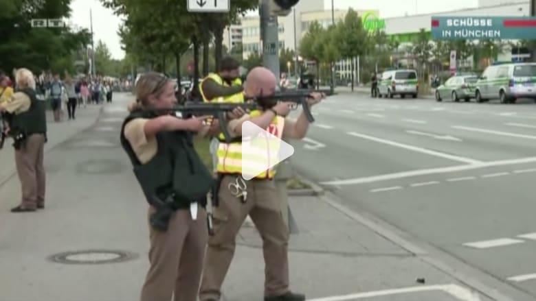 بالفيديو: تأمين الشرطة الألمانية للمناطق المحيطة بمركز التسوق في ميونخ بعد إطلاق النار