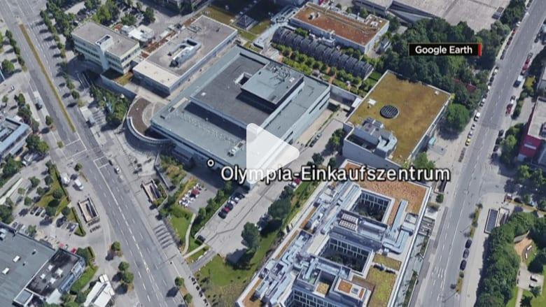 بالخرائط.. شاهد موقع الهجوم على مركز التسوق في ميونخ