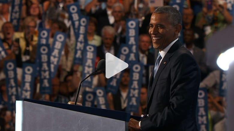أوباما بمؤتمر الديمقراطيين: لا أنا ولا بيل أكثر كفاءة من هيلاري للرئاسة!