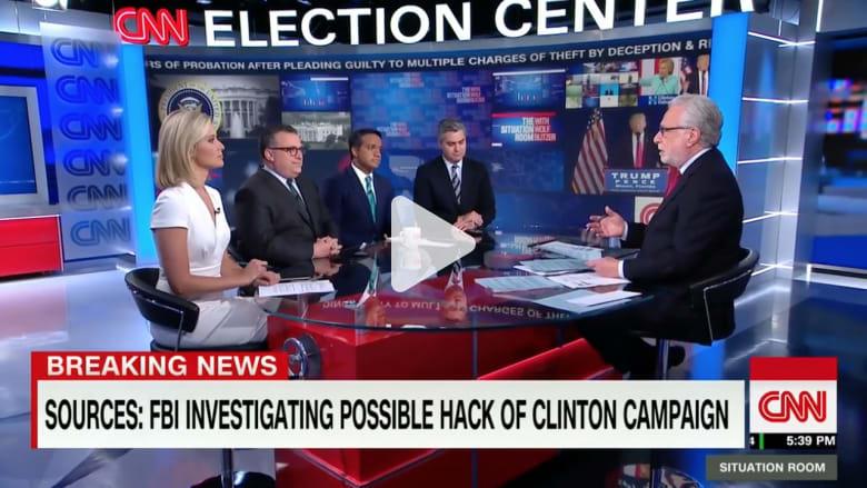 الشرطة الفدرالية تحقق في اختراق بريد حملة كلينتون الانتخابية