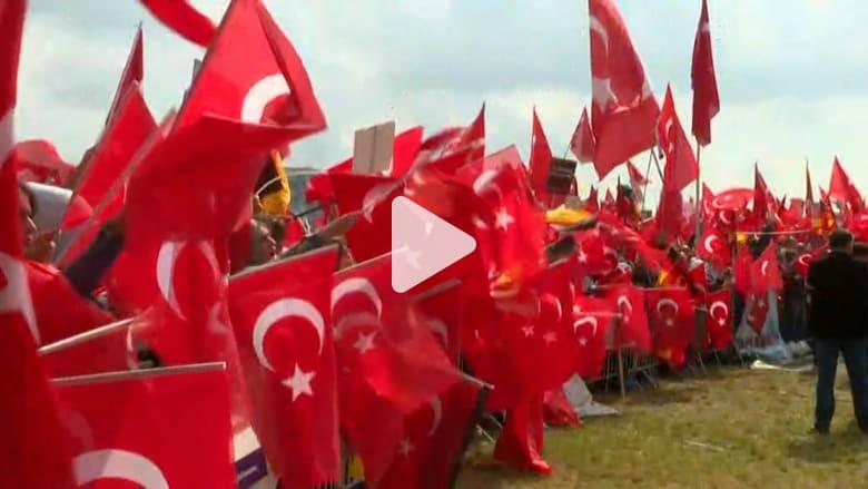 آلاف من أنصار أردوغان يتظاهرون في ألمانيا ضد محاولة الانقلاب