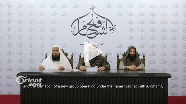 في فيديوهات لـCNN: أحد كبار قادة جبهة فتح الشام يفسر انفصالهم عن القاعدة