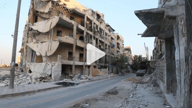 ما هي حال حلب الآن؟ شاهد مقاطع من داخل المدينة المحاصرة