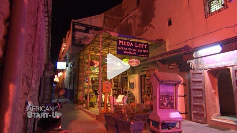 """مطعم """"Mega Loft"""" بالمغرب.. تجربة تناول الطعام وكأنك في منزل جدتك"""